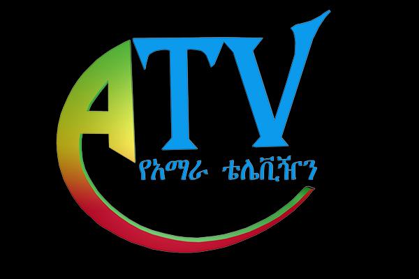 amhara-b.png